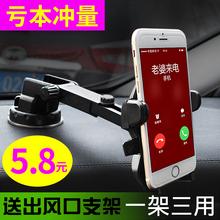车载手机支架汽车用出风口手机座多功能通用版导航仪支架用品