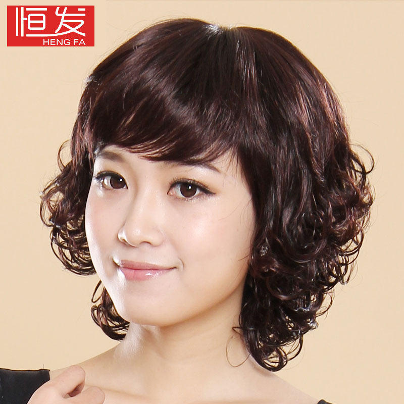Product #523197583068