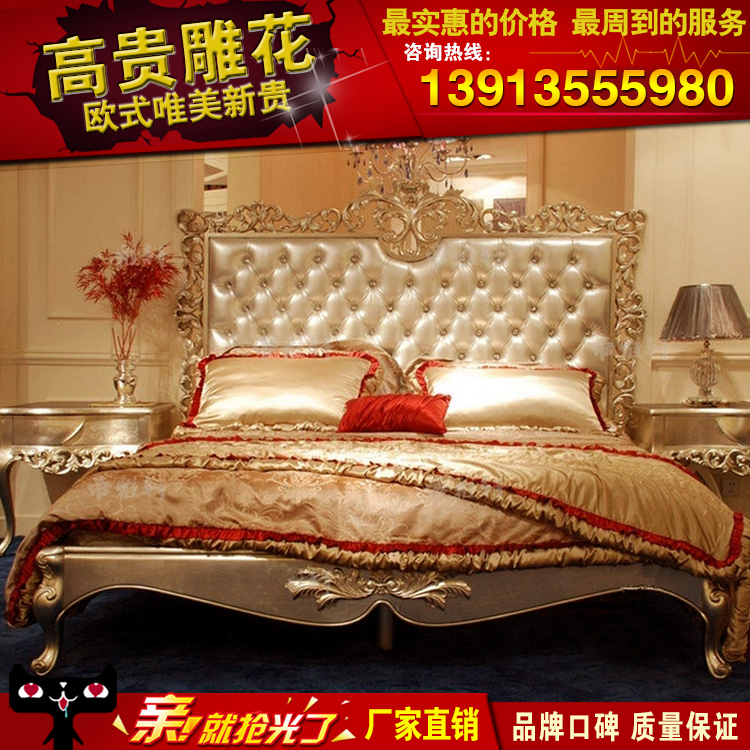欧式床 新古典床 实木雕花床现货布艺双人床1