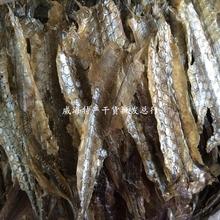 威海特产烧烤马步鱼干针鱼干棒子鱼干残片500g自家吃 4斤100元 包邮