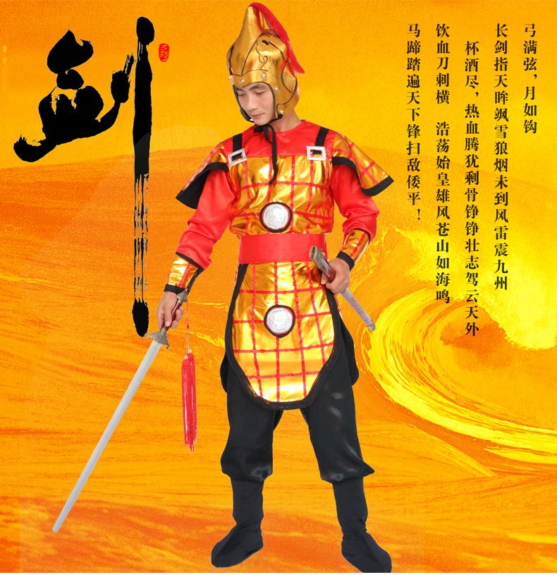 服装男古装盔甲戏曲表演服装儿童花木兰演出服将军服