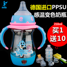 宝宝奶瓶PPSU宽口径诗芙兰新生儿幼儿童防胀气带吸管手柄婴儿奶瓶
