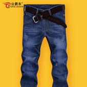 秋季新款2017男士牛仔裤直筒宽松冬季加绒男裤子韩版修身小脚潮流
