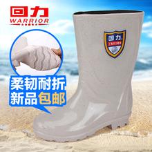 回力雨鞋女士高筒雨靴中筒水鞋成人时尚韩版防滑高筒女式水靴套鞋图片