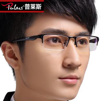 普莱斯眼镜框男可配成品近视眼镜