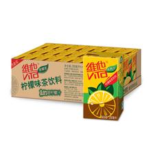 24盒 维他奶 真茶加真柠檬 天猫超市 柠檬茶250ML 维他