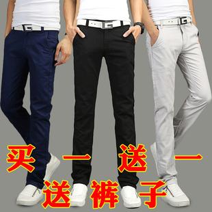 男士休闲裤秋季新款男裤夏季2017学生修身韩版潮流黑色小脚长裤子