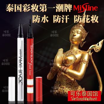 泰国彩妆mistine红银管眼线液笔