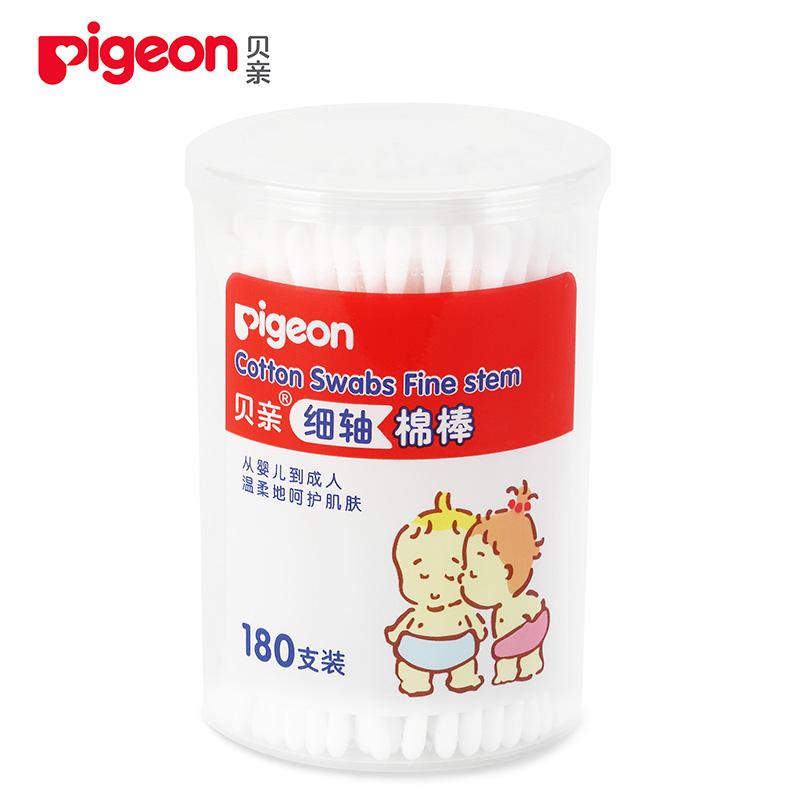 【天猫超市】贝亲宝宝棉棒 宝宝细轴棉签180支/盒