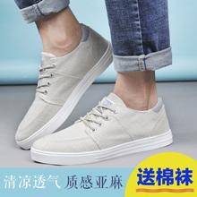 回力帆布鞋男鞋春季棉麻运动鞋韩版透气棉麻布鞋低帮学生板鞋男鞋图片