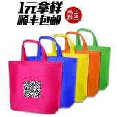 顾品无纺布袋子现货定做手提袋购物袋定制环保袋印字logo加急订做