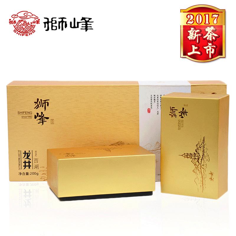 上市 龙井茶叶西湖 绿茶 狮峰牌 明前特级 悠远礼盒