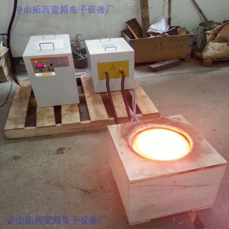 中频炉节能翻沙铜工艺品浇铸压铸提炼高温炉2000度广东华南地厂家