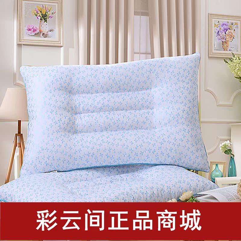 缦安顿家纺防螨夏季枕头凉枕成人特价 枕头 薰衣草枕芯