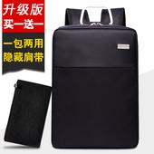 艾伯斯双肩包男商务背包男士大学生书包女韩版休闲手提旅行电脑包