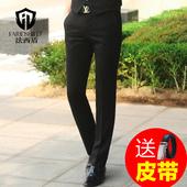 直筒西装 男小脚修身 免烫上班商务休闲男士 型职业正装 青年西裤