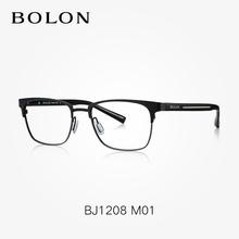 暴龙光学镜架男女 眼睛新款中性情侣款眼镜框全款板材镜架BJ1208图片