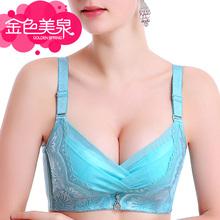 四排扣加厚聚拢调整型文胸罩 女平胸文胸aa杯不空超厚5cm小胸内衣图片