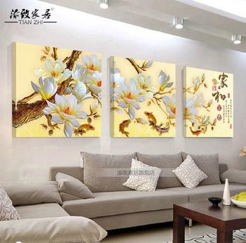 客厅装饰画 三联画现代简约沙发