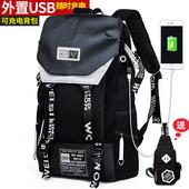 大容量休闲旅行背包时尚韩版电脑包双肩包男旅游包潮流户外登山包