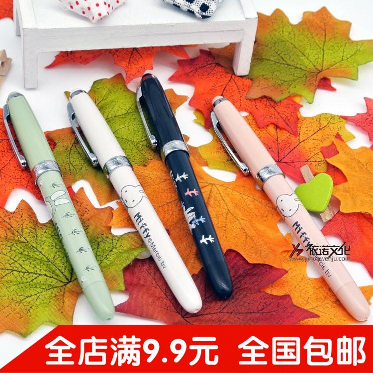 晨光文具钢笔儿童正姿练字卡通男女小学生用写特细笔尖礼物M0402