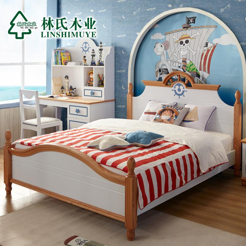 林氏木业地中海风格1.2米儿童床男孩1