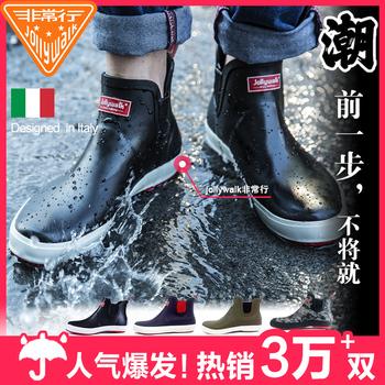 雨鞋男短筒低帮雨靴水鞋胶鞋男士女士式套鞋防水防滑秋冬保暖时尚