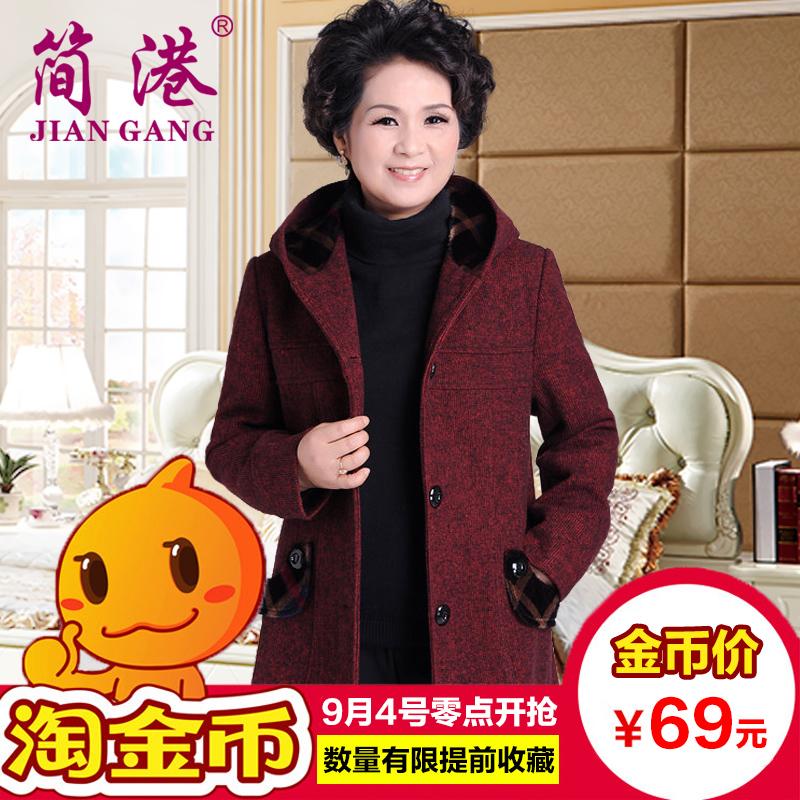 中老年女装秋装外套新款风衣40-50岁妈妈装毛呢外套大码冬装上衣