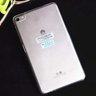 华为揽阅M2青春版7英寸平板电脑保护套 PLE-703L手机 专用皮套壳