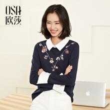 女装 刺绣宽松T恤A11003 OSA欧莎2017春季新款