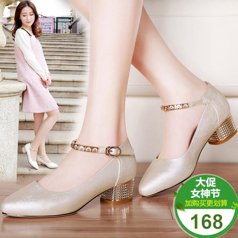 时尚春季春天百搭韩版皮鞋中跟单鞋鞋子