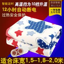 悠派电热毯双人双控调温无辐射2米1.8米1.5加大三人床电褥子双人