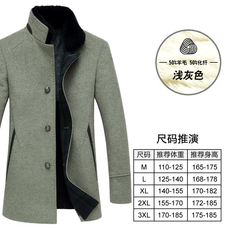 2015秋冬季新款毛呢大衣男中长款韩版修身呢子风衣潮青年男装外套