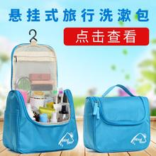 户外旅行收纳袋洗漱包男女便携商务出差化妆包大容量防水洗浴用品
