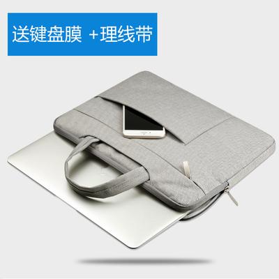 苹果小米笔记本内胆包联想小新Air13Pro/12.5电脑包手提14/13.3寸