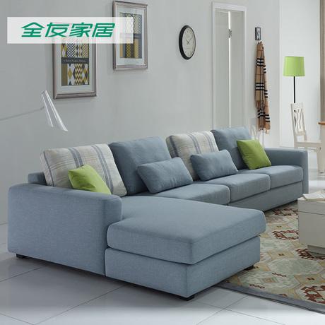 全友家居客厅家具整装沙发简约现代布艺经济型大小户型102165A商品大图