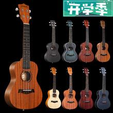 安德鲁尤克里里23寸乌克丽丽26小吉他ukulele木质乐器学生初学者