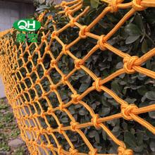 儿童安全网楼梯防护网阳台防坠网麻绳网彩色装饰网建筑尼龙隔离网