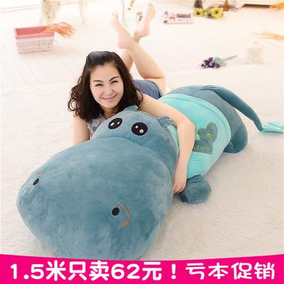 河马公仔抱枕靠垫大号睡觉鳄鱼毛绒玩具布娃娃玩偶生日礼物送女生