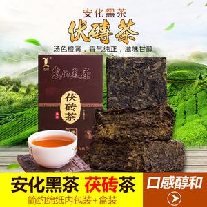 买一送一恋绿茶叶 安化黑茶 湖南安华黑茶 金花茯砖茶盒装共700g