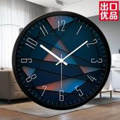 摩门钟表挂钟客厅创意现代时钟石英钟表挂表卧室静音个性大号壁钟