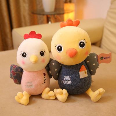 咪兔metoo谷谷哒鸡毛绒玩具小鸡公仔鸡年吉祥物宝宝玩偶生日礼物