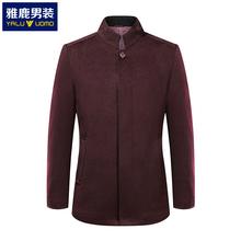 雅鹿男装冬季新纯羊毛呢子中老年大衣男士中长款外套Q图片