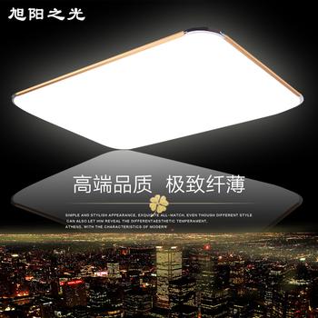 超薄LED吸顶灯客厅灯具长方形卧室书房餐厅阳台现代简约办公室灯