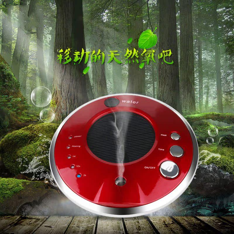 太阳能车载空气净化器 汽车负离子氧吧 香薰加湿 除甲醛异味PM2.5