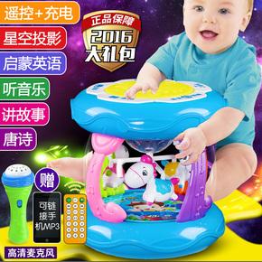 宝宝手拍鼓可充电儿童音乐拍拍鼓早教益智婴儿玩具0-1岁6-12个月