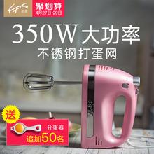 KPS祈和电器 KS-938AN电动打蛋器不锈钢手动搅拌打蛋机家用大功率