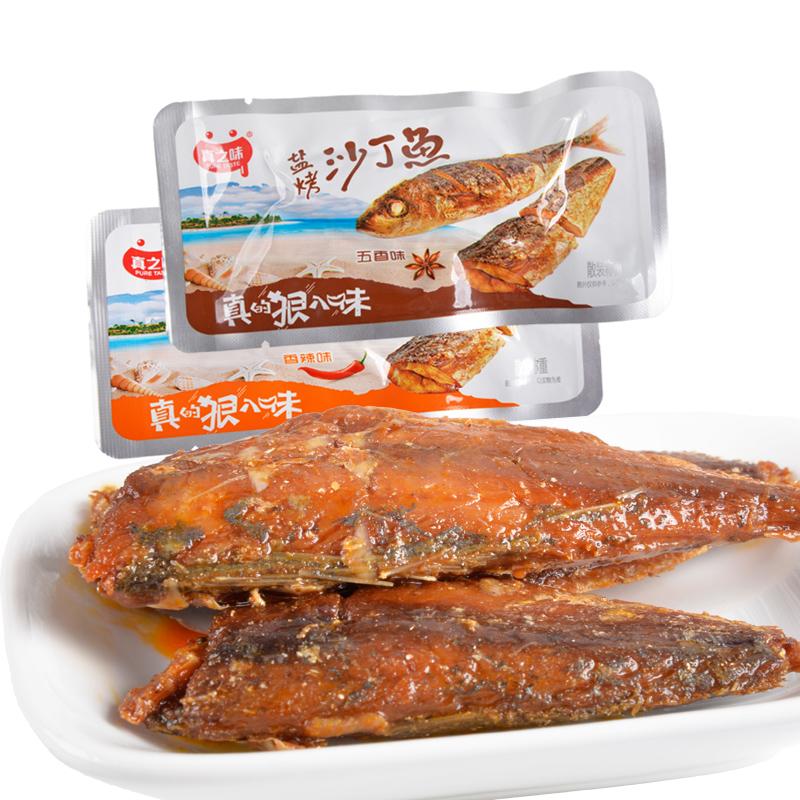 真之味盐烤沙丁鱼五香/香辣味海鲜味办公室零食品500g