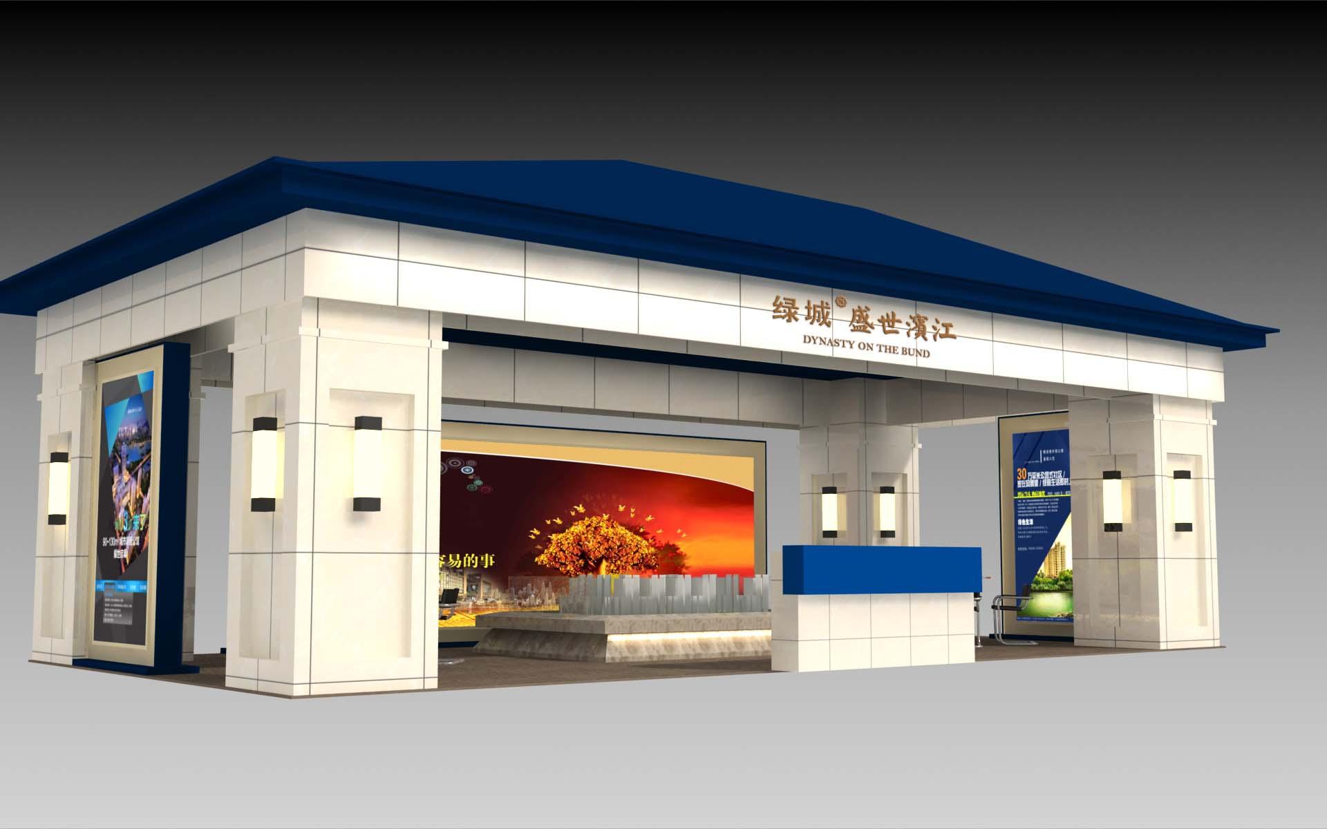 2016全国展览设计施工 展台搭建 展厅设计与搭建 全国展览