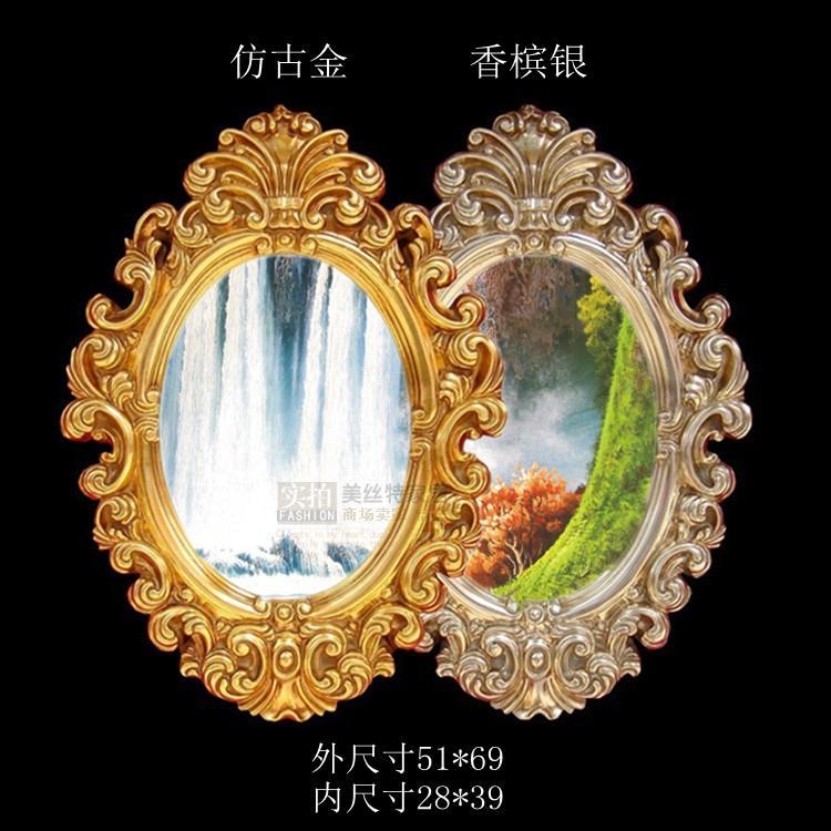欧式油画相框 椭圆形镂空雕花古典金色装饰浴室镜子
